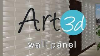 3D Wall Panels Plant Fiber by Art3d | Installation Guide