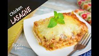 এই বছরের সবচেয়ে জনপ্রিয় রেসিপি চিকেন লাজানিয়া – সহজ নাস্তা |Chicken Lasagna Recipe Bangla |Lasagne