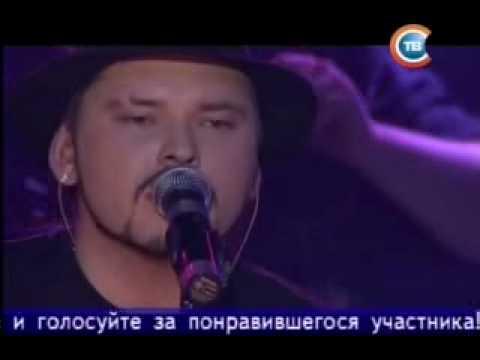 Макс Лоренс - Лебединая (live)