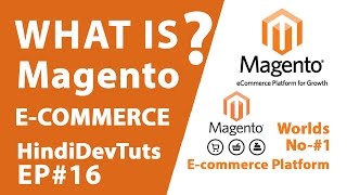 What is Magento in hindi