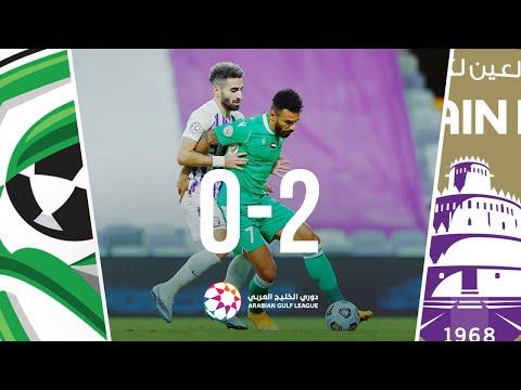 Al-Ain 2-0 Khorfakkan: Arabian Gulf League 2020/21 Round 1