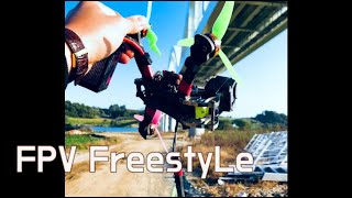 FPV FreeStyLe / Armattan / 레이싱드론