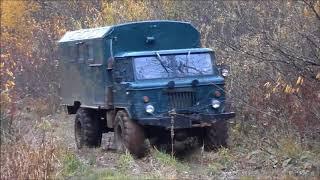 Газ-66 или Зил-131. Какая из машин проходимее?