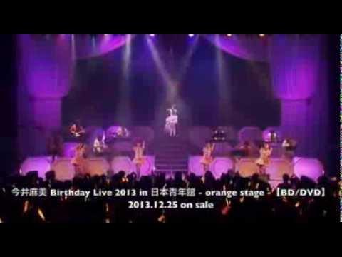 【声優動画】】今井麻美 Birthday Live orange stageの様子をダイジェストでお届け