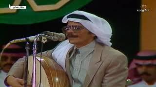 تحميل اغاني طلال اغنية يا طفلة تحت المطر MP3