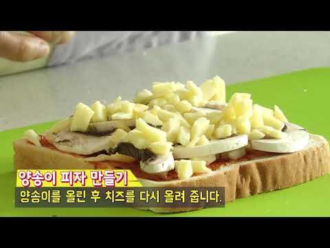 스스로 요리-양송이피자와 바나나스무디 이미지