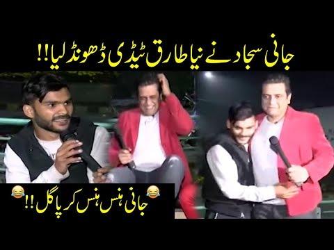 Faisalabad Ka Naya Tariq Teddy Aa Gaya, Naam Haji Teddy!! | Seeti 41 | City 41