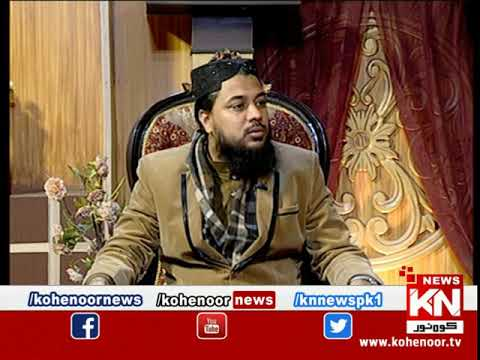Istakhara 12 December 2020 | Kohenoor News Pakistan