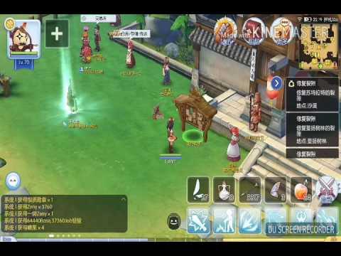 Ragnarok mobile how to arrow craft - смотреть онлайн на Hah Life