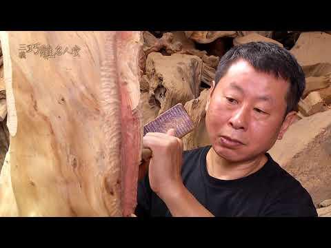 三義巧雕名人堂-木雕師 沈培澤