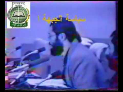 الشيخ عبدالقادر حشاني في ندوة صحفية سنة 1991 (1/2)