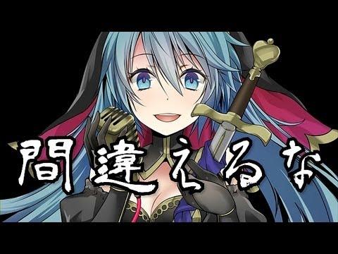 【Hatsune Miku/UtataP】永遠に幸せになる方法、見つけました。【Original】