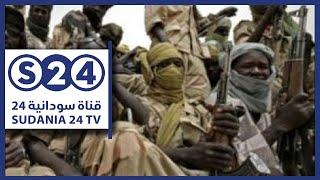 مقتل 50 شخصآ في اشتباكات بين قوات الحلو وعقار بالنيل الأزرق - مانشيتات سودانية