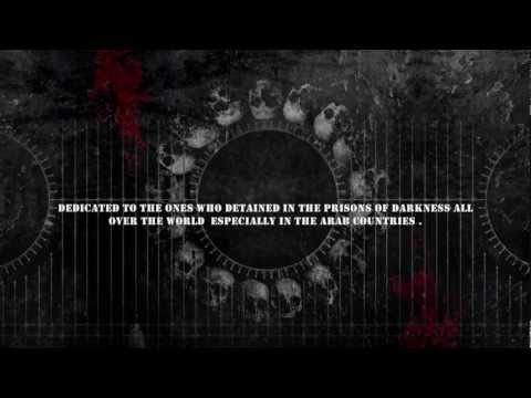 Abidetherein [Syria] _ The Dislocated And The Sisyphean Project 2012 ( OFFICIAL LYRICS VIDEO )