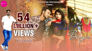 Thal Ki Bazar I Kumauni  Garhwali Music Video I B. K. Samant I Shreekunwar Entertainment