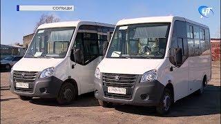 В Сольцах на линию вышли новые автобусы