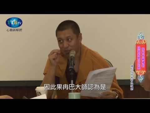 噶陀仁珍千寶仁波切_探析西藏佛教覺囊派他空思想(4)
