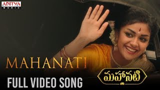 Mahanati Title Full Video Song   Mahanati Video Songs   Keerthy Suresh   Dulquer Salmaan