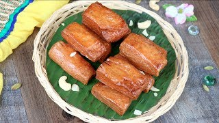 Traditional Goja Recipe