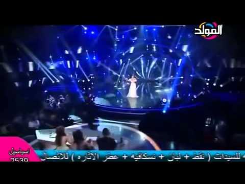 Shereen Ah Ya Donia شيرين اه يا دنيا YouTube