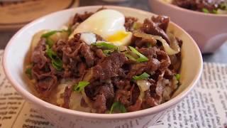SUPER EASY Yoshinoya Inspired Japanese Beef Bowl Recipe 牛丼 Gyudon