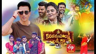 Sri Kanaka Mahalakshmi Lucky Draw   ETV Diwali Special Event 2020  Sudheer,Sri Mukhi  Latest Promo 3