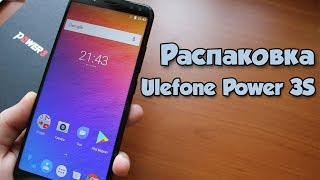 Смартфон Ulefone Power 3S 4/64Gb Gold от компании Cthp - видео 1