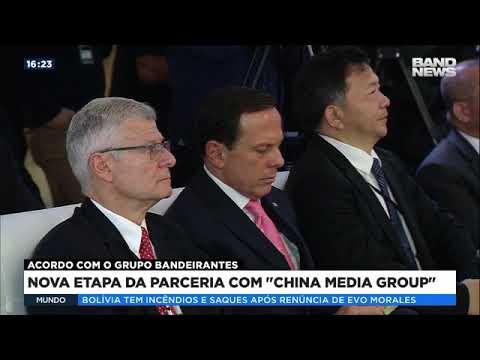 """Nova etapa da parceria com """"China Media Group"""""""