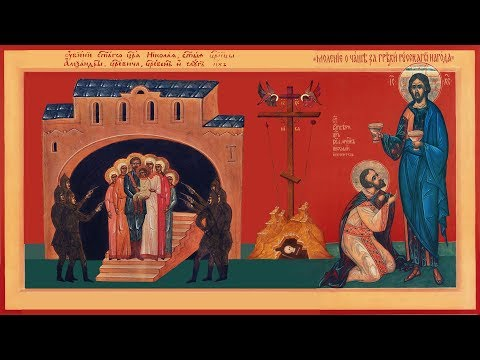 Святой Мученик Царь Николай II принёс себя в жертву за Россию.