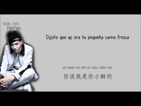 Wu Yi Fan 吴亦凡  - Bad Girl [ Sub Español /PinYin/Chinese]