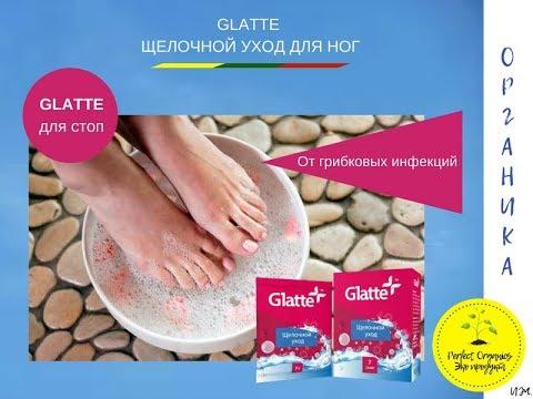 youtube GLATTE (Глатте) - средство против грибка