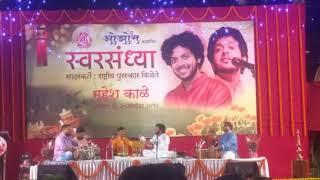 """""""Sarvatmaka Sarveshwara"""" By Mahesh Kale"""