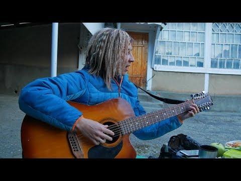 Поём под гитару в горах КБР