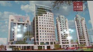 Вскоре в Алматы начнется строительство сразу двух крупных жилых комплексов (08.09.16)