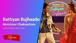Lyrics Battiyan Bujhaado Motichoor Chaknachoor Jyotica Tangri Ramji Gulati