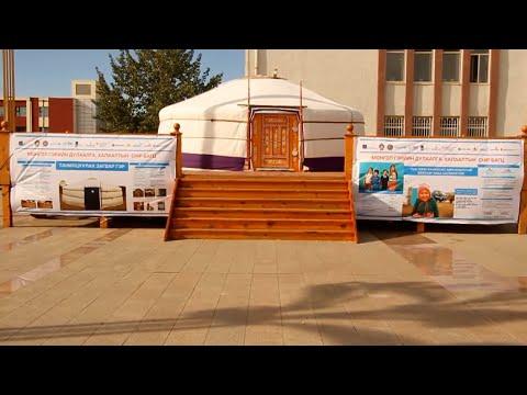 Монгол гэрийн дулаалга, халаалтын багцын үнийн 40 хувийг орон нутгийн төсвөөс санхүүжүүлж байна