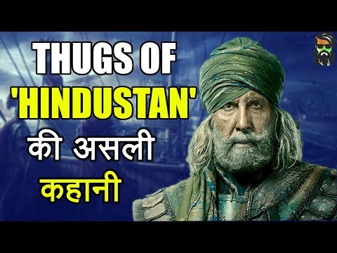 Thugs of Hindustan full Movie Real Story 2018 in Hindi | Thugs of Hindostan [UNTOLD TRUTH]