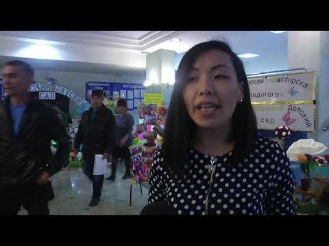 Работники дошкольных учреждений района отметили свой профессиональный праздник.