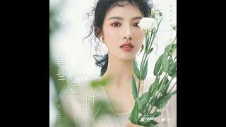 Liu Xiening (Sally) - Time to Bloom
