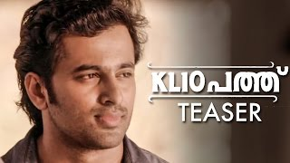 KL 10 Patthu Official Teaser - Lullaby