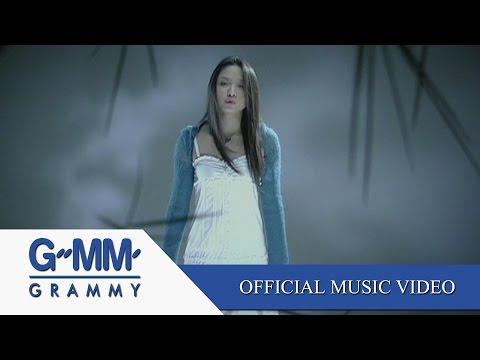 Cheranut Yusanonda - Pherng roo