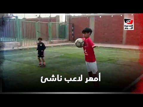 أمهر لاعب ناشئ في مصر يتحدى الإعاقة الجسدية