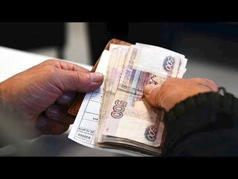 Пермский пенсионер, у которого уменьшилась пенсия, получил доплаты