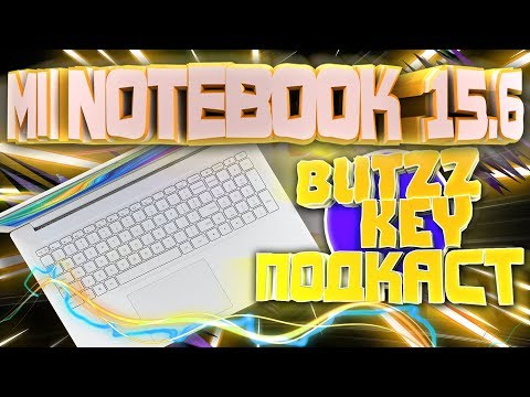 Обзор Xiaomi Mi Notebook 15.6 Lite