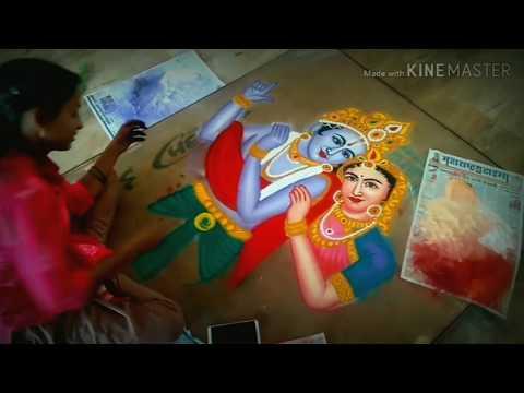 radha krishna portrait rangoli design by rajshri bhagwat