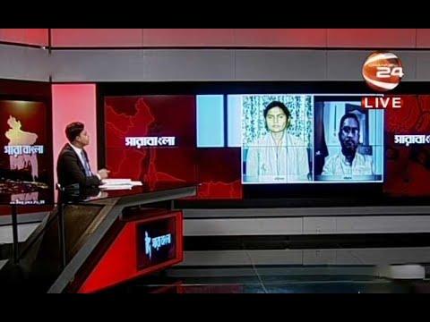 সারাবাংলা | 10 July 2020