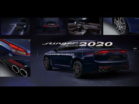 Stinger 2020 РЕСТАЙЛИНГ. Автомобили KIA. Кредит на 5лет.