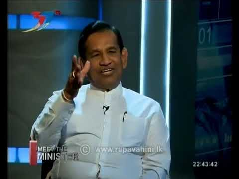 Meet The Minister | 2019-02-22 |  DR. RAJITHA SENARATNE | Minister of Health
