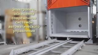 Проходные печи с выкатным подом СДОП до 1360 °С от компании Бортек, ООО - видео