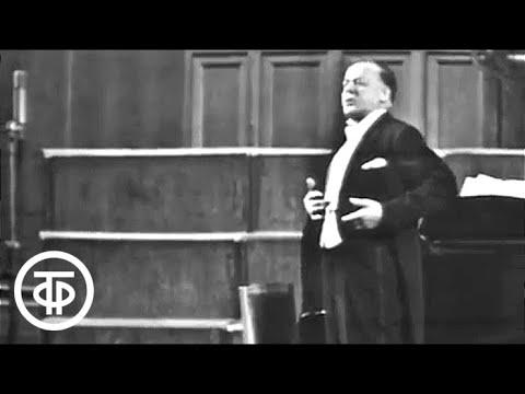 Концерт народного артиста СССР С.Я.Лемешева (1966)